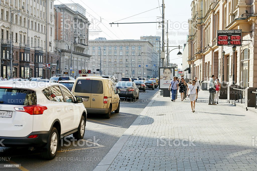 wide sidewalk of Tverskaya street in Moscow royalty-free stock photo