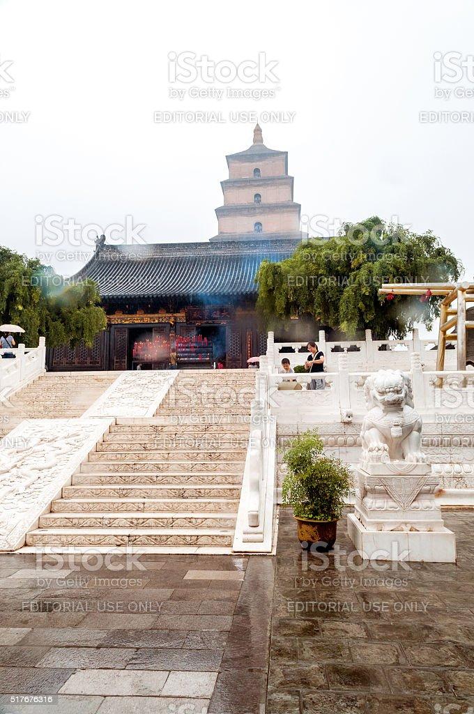 Wild goose pagoda in Xian, Shaanxi province, China. stock photo