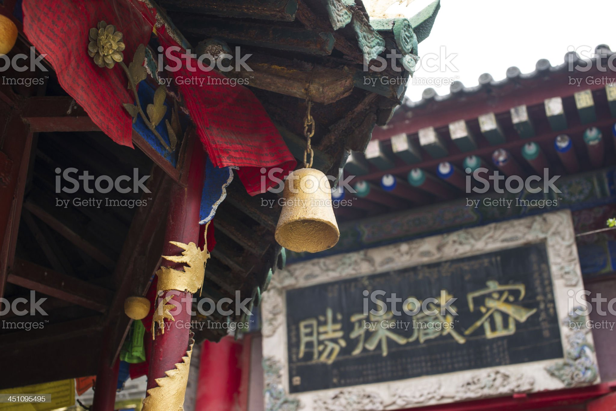 Wind chimes of temple royalty-free stock photo