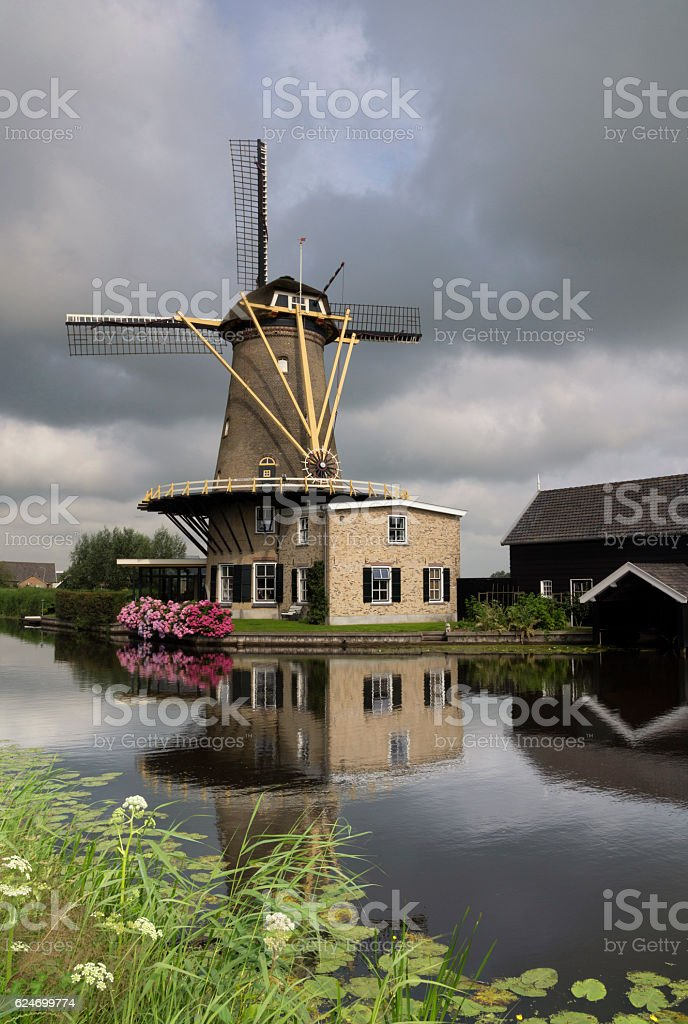 Windmill the Vriendschap stock photo