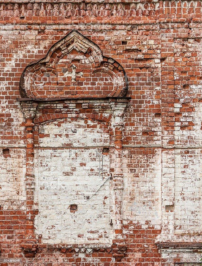 Window Bricked Shut stock photo