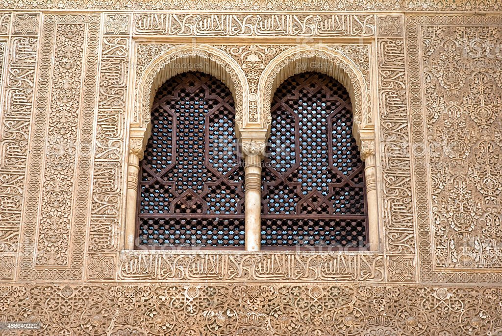 Windows in Islamic arabesque stock photo
