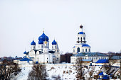 Winter frosty day view of the old russian monastery photo