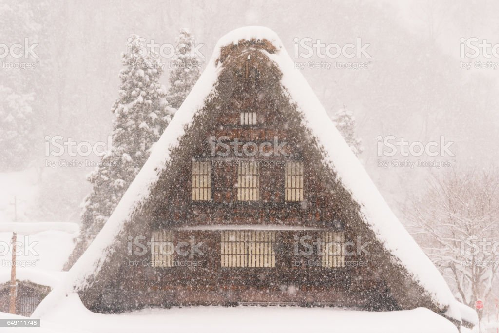 Winter Landscape of Japanease traditional village,in Gokayama,Toyama,Japan stock photo