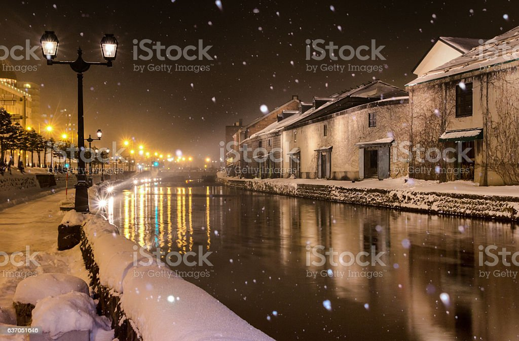 Winter Otaru Canal stock photo