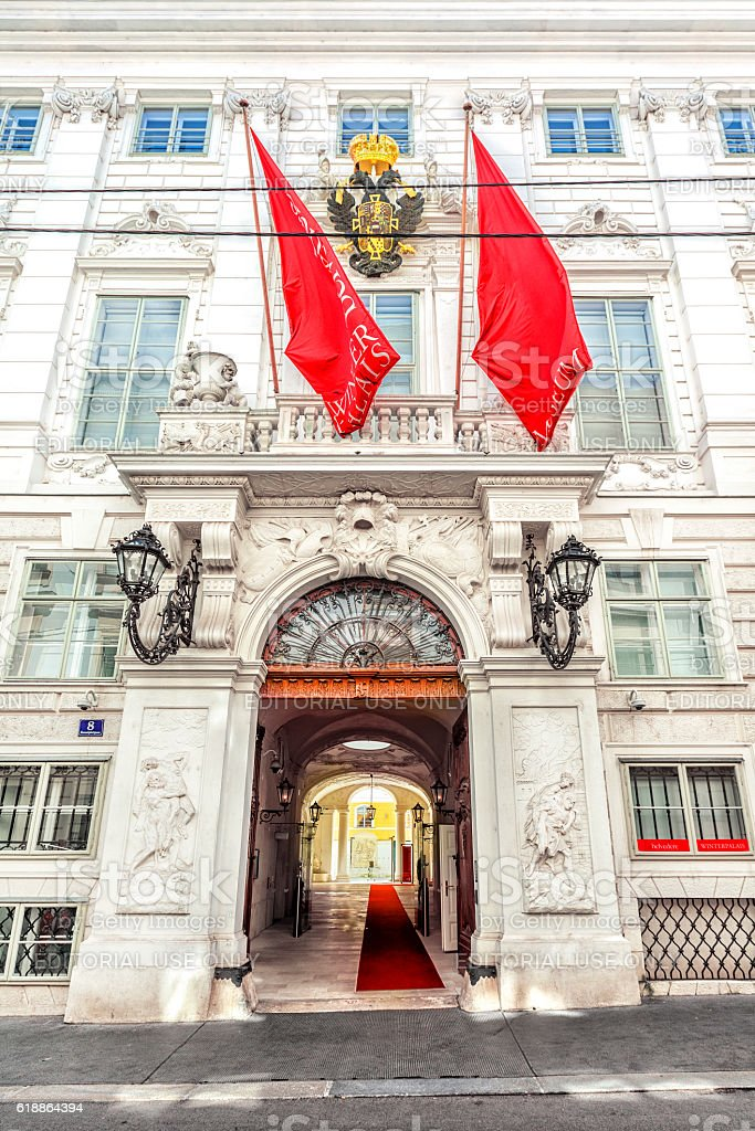 Winter Palace of Prince Eugene Savoy in Vienna. stock photo