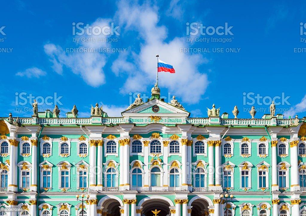 Winter Palace stock photo