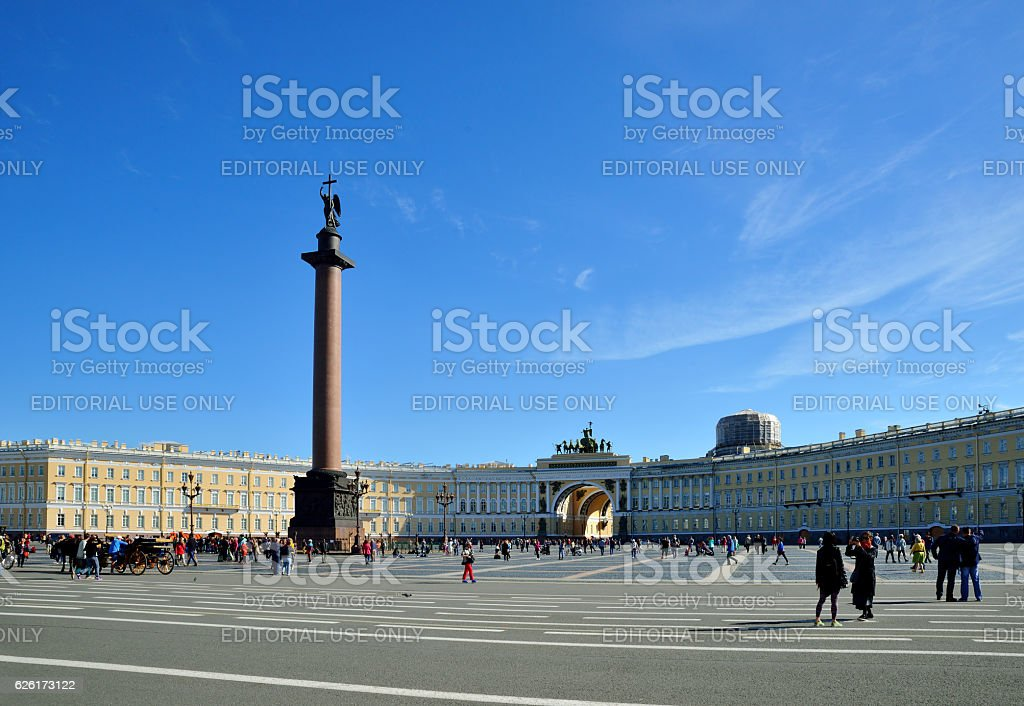 Winter Palace Square stock photo