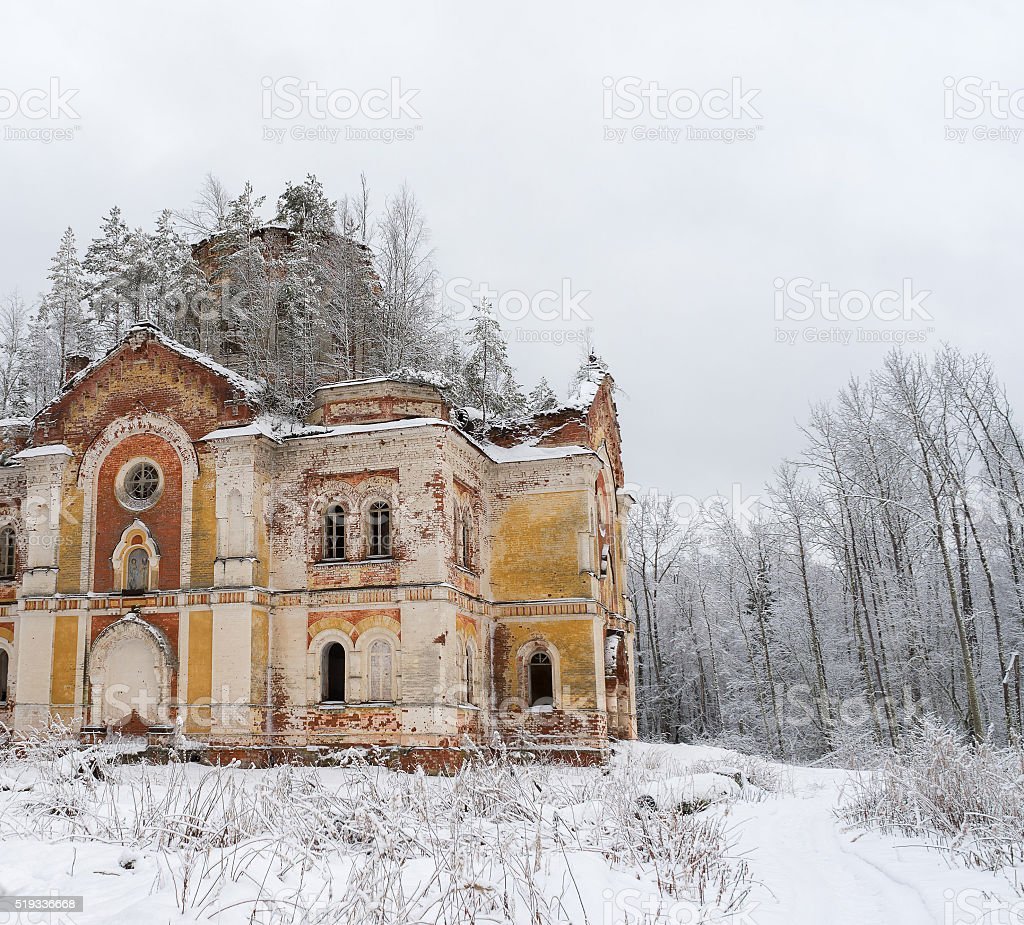 Winter view on Trinity Cathedral of Rekon'skaya Hermitage stock photo
