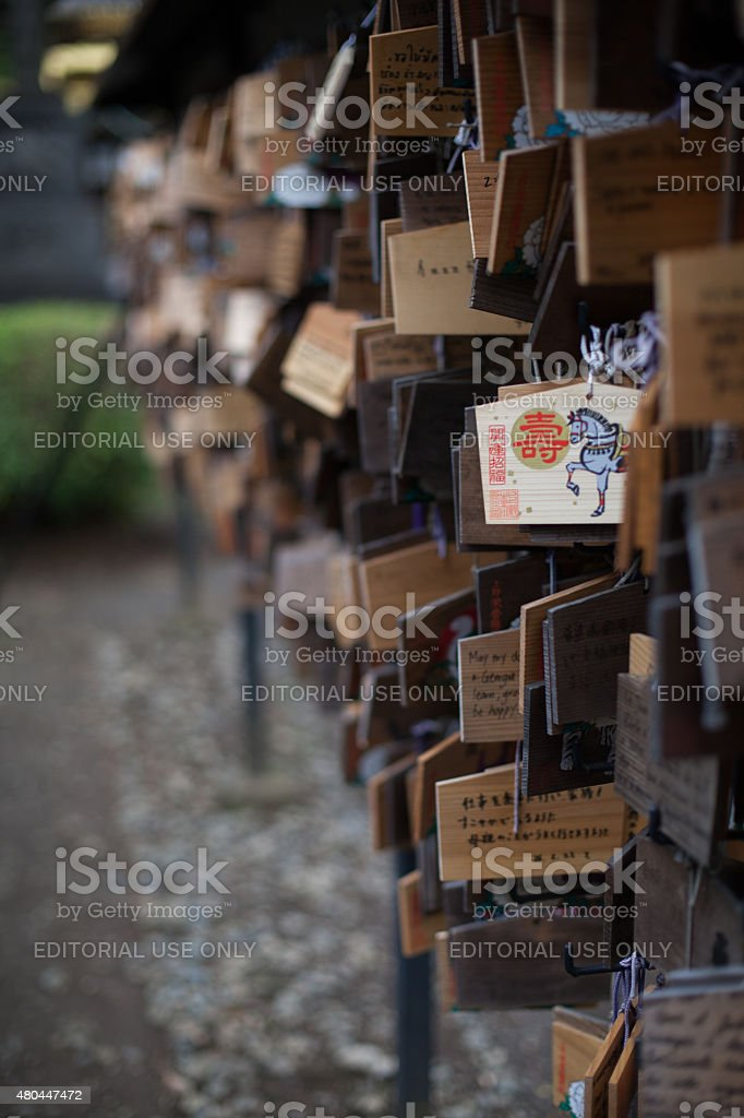 Wishcards for the year of the horse stock photo