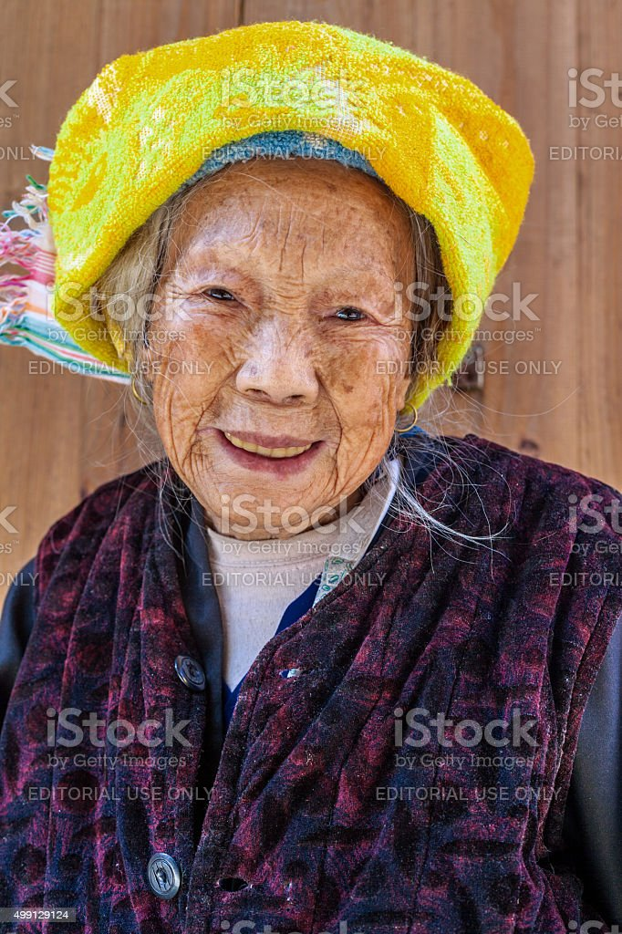 Woman from the Zhuang ethnic minority stock photo