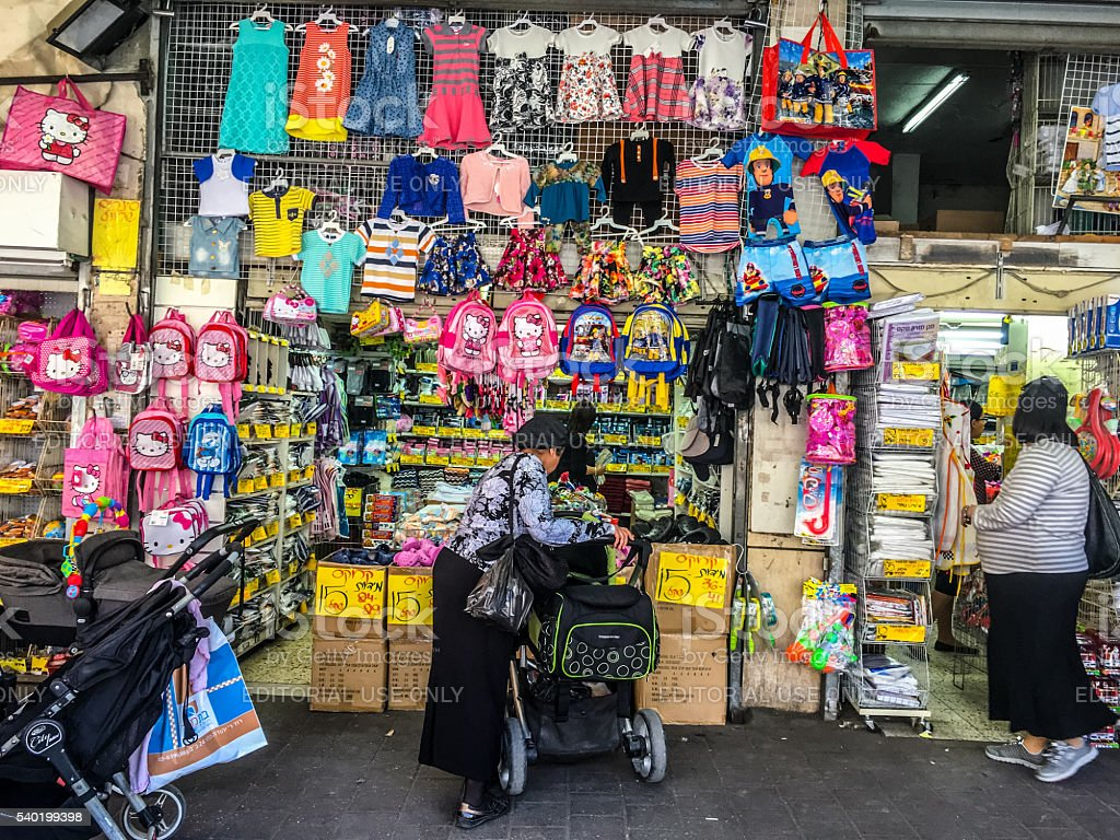 Women shopping on Bnei Brak street, Israel stock photo