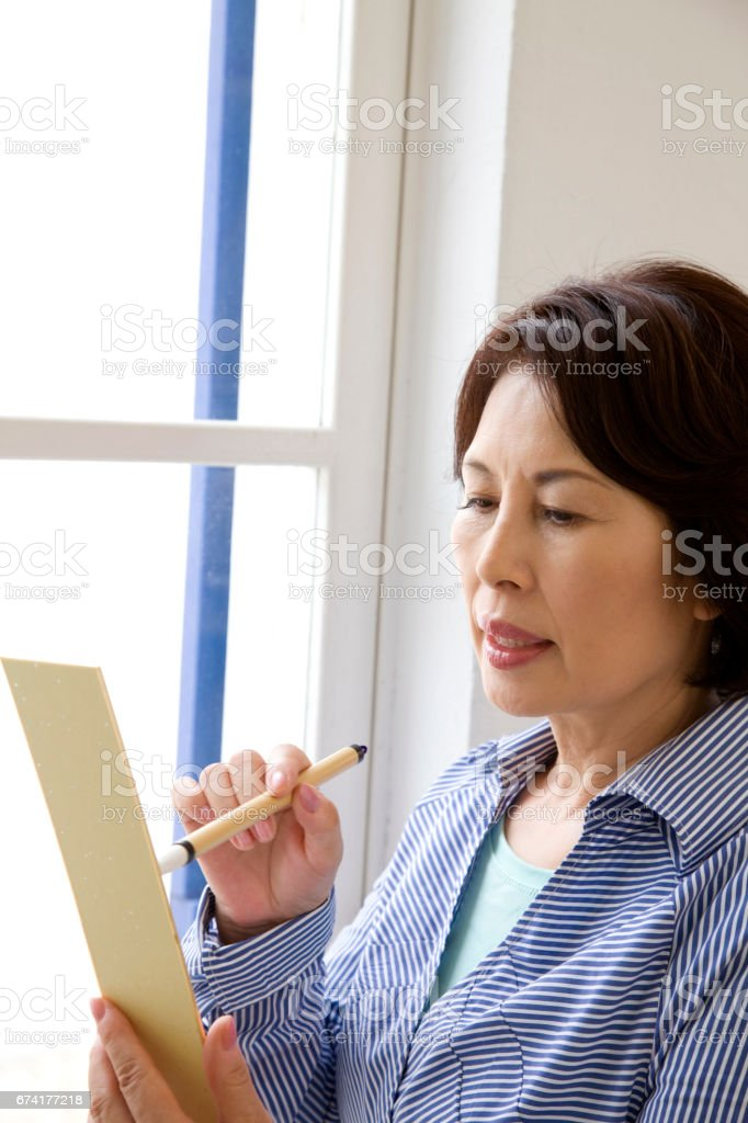 Women wrote letters to Reed stock photo