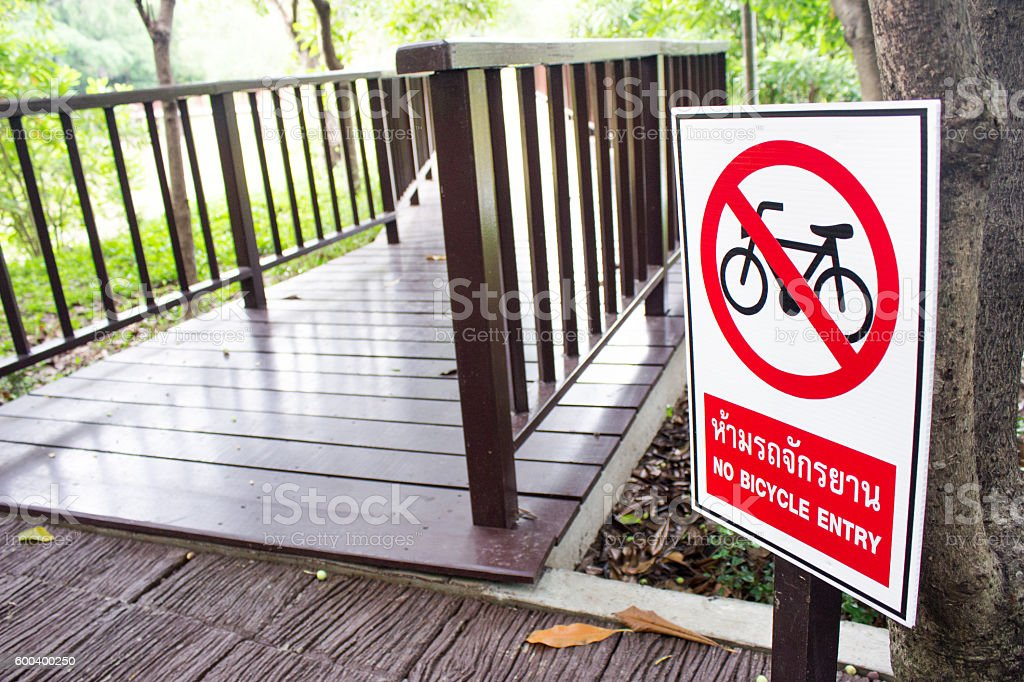 Wood bridge and no bicycle entry sign stock photo