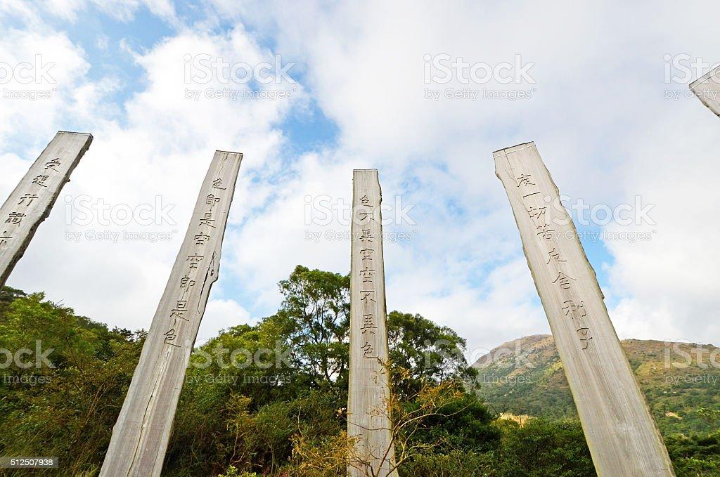 Wood Columns at Wisdom Path in Lantau, Hong Kong stock photo