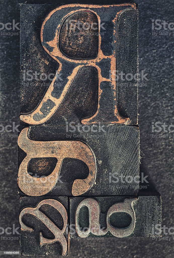 wood type stock photo