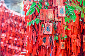 Wooden Chinese prayer tablets with wishes
