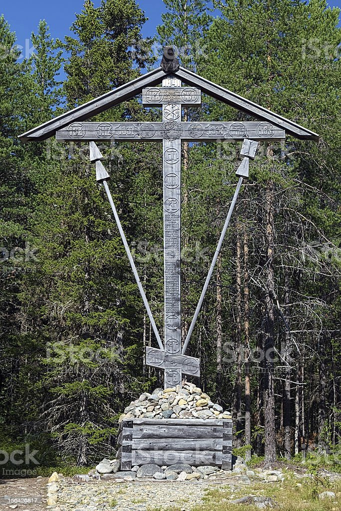 Wooden Cross on Bolshoy Solovetsky Island, Russia stock photo