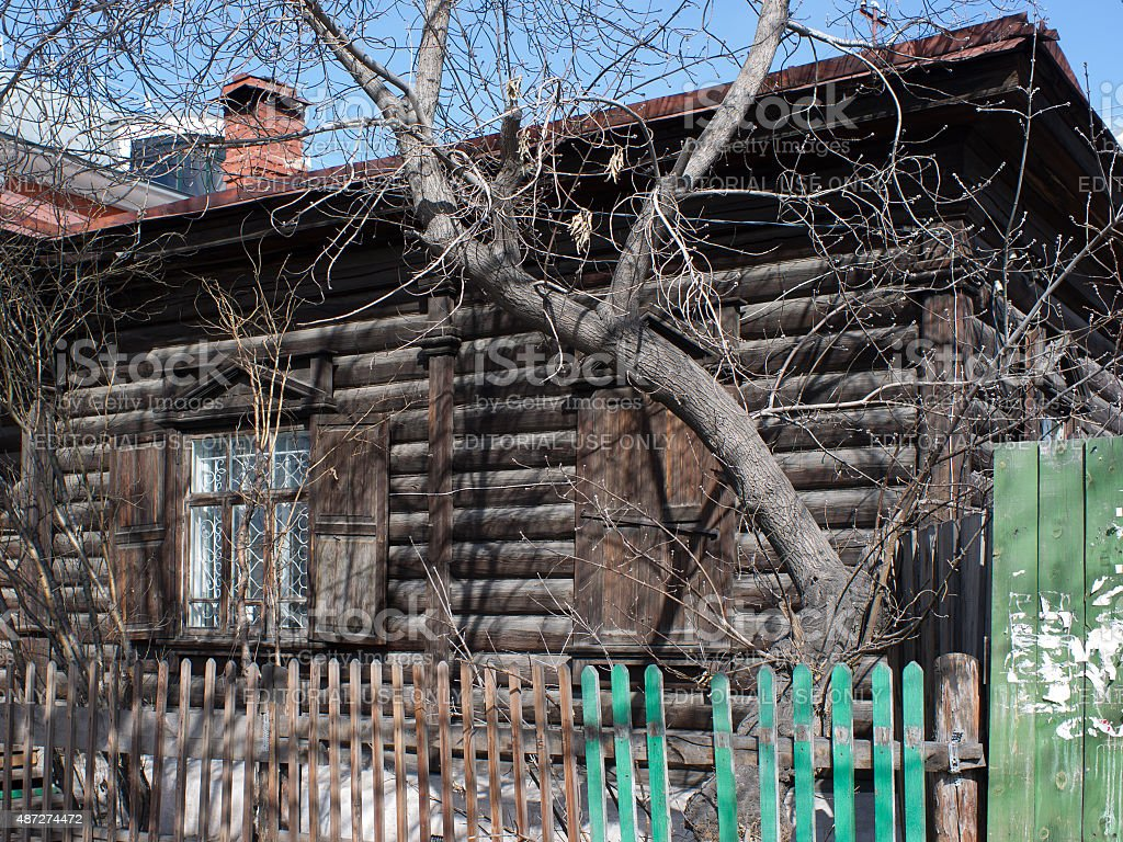 Wooden house in Ulan Ude stock photo