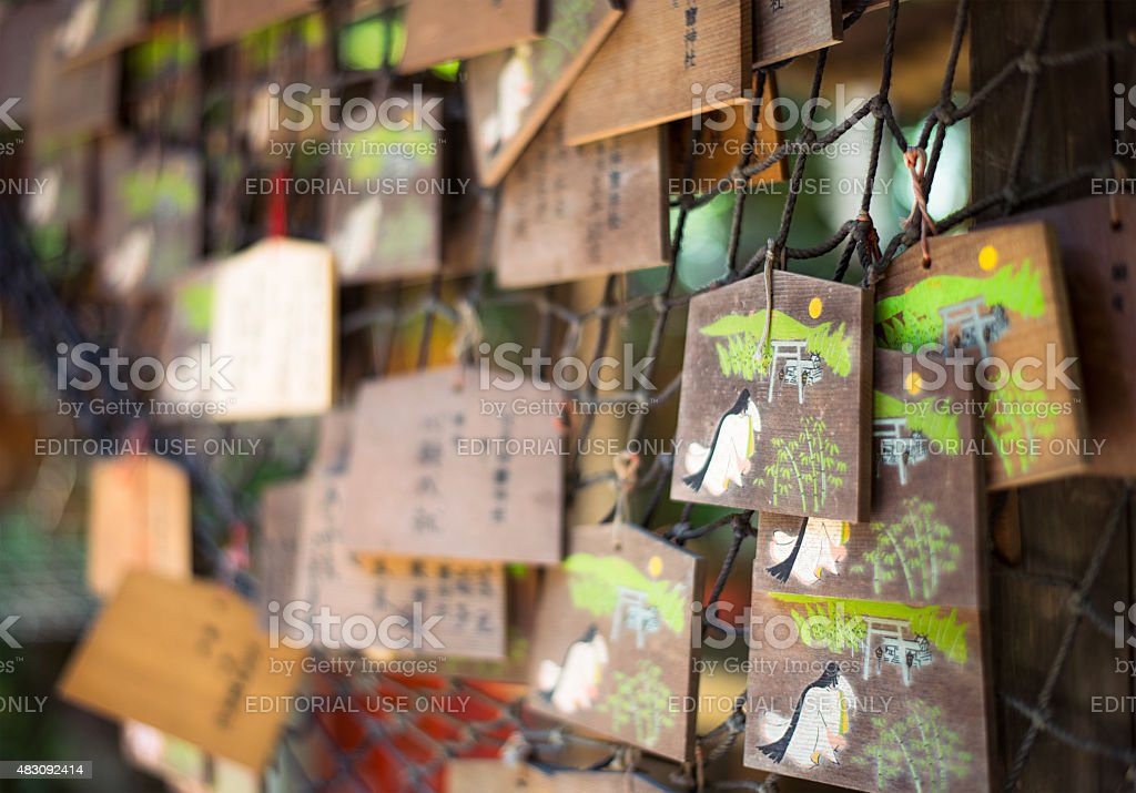 Wooden Japanese prayer boards at a Shinto shrine stock photo