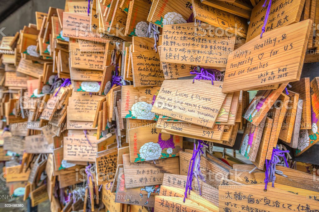 Wooden prayer plaques (Ema) in Japanese Shinto Shrine stock photo