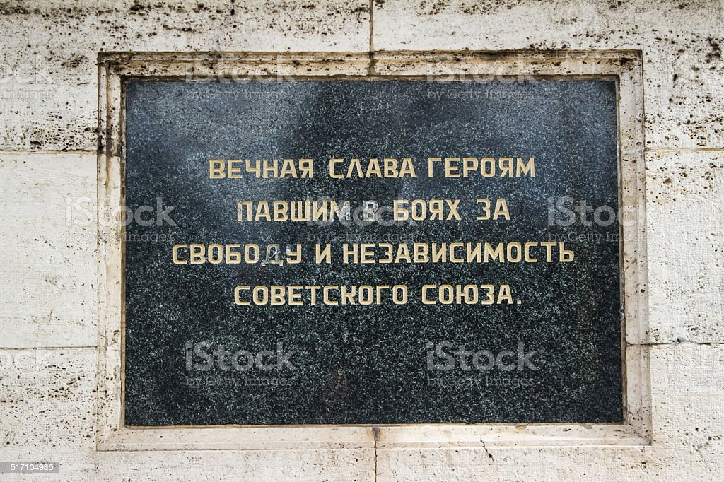 Words of gratitude for fallen Red army soldiers stock photo