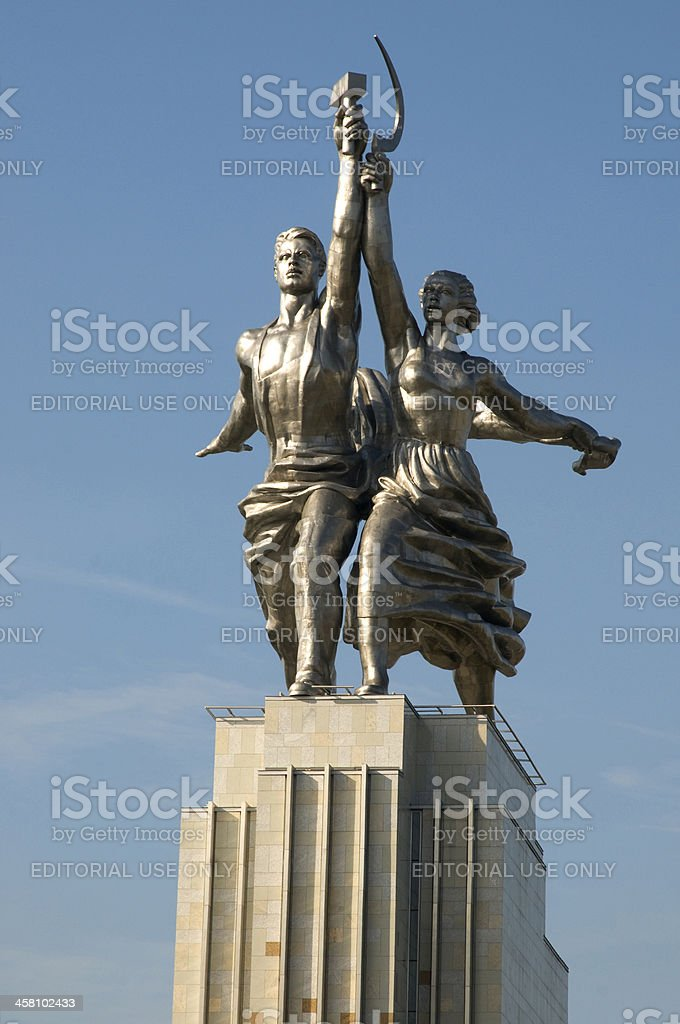 'Worker and collective farmer' monument royalty-free stock photo