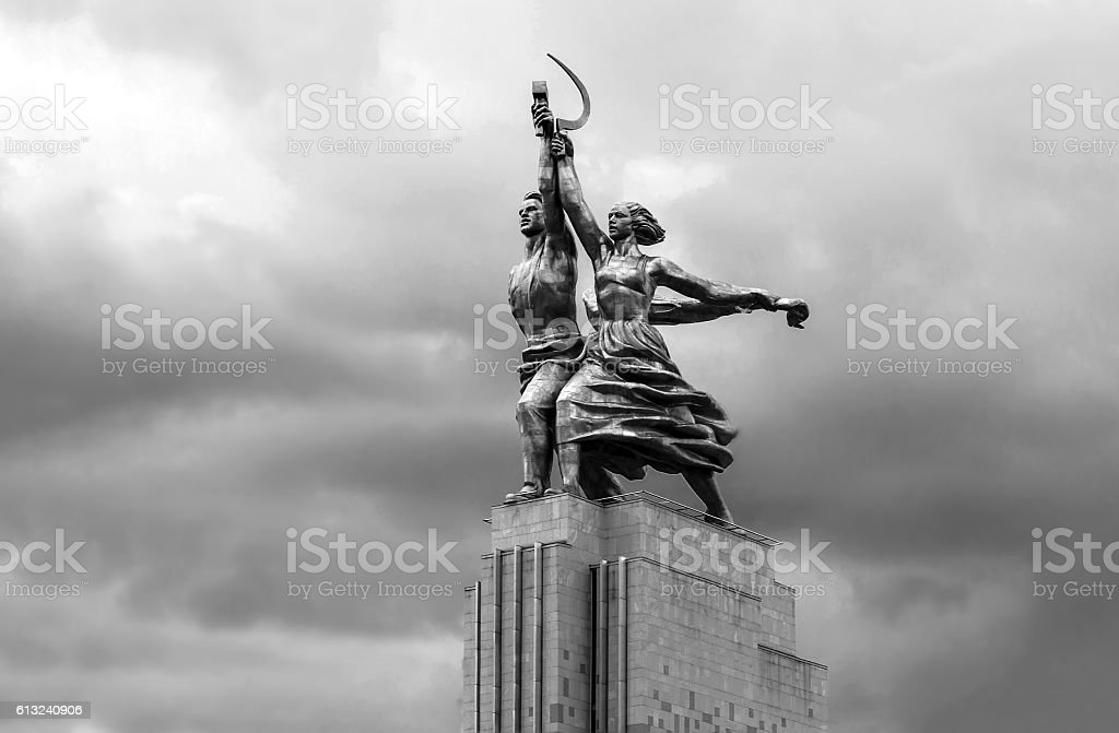 Worker and Kolkhoz Woman sculpture stock photo