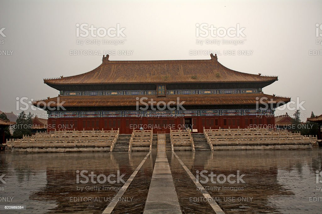 Worker's Palace, Beijing, China stock photo