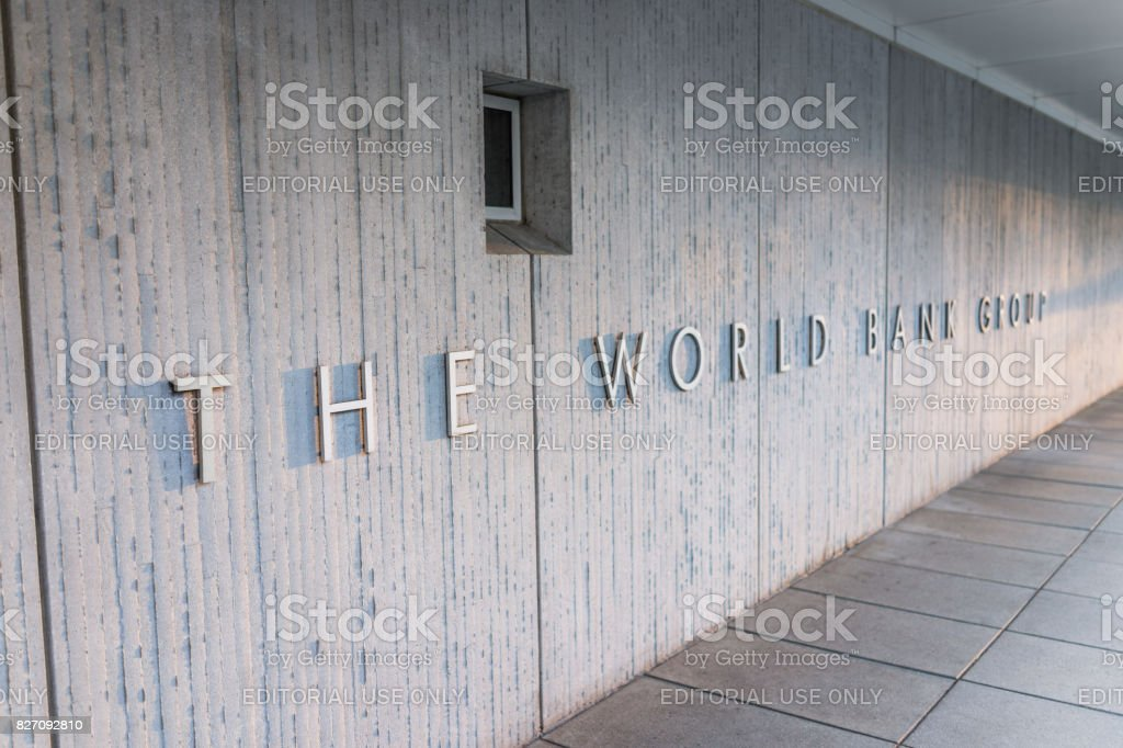 World Bank Group sign on building exterior stock photo