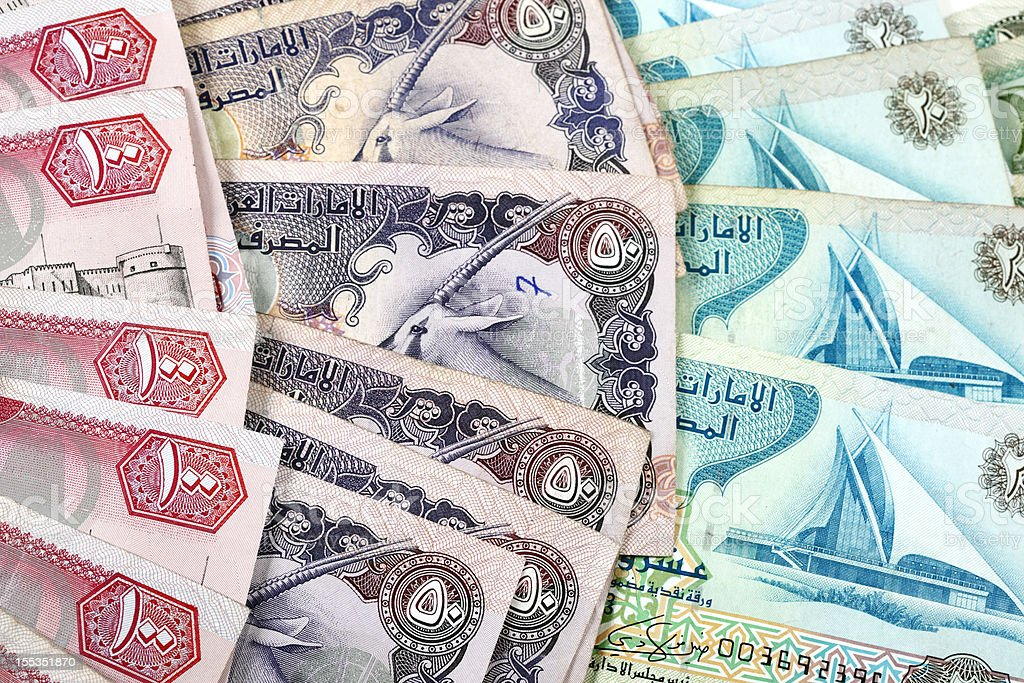 World Currencies. United Arab Emirates Dirham royalty-free stock photo