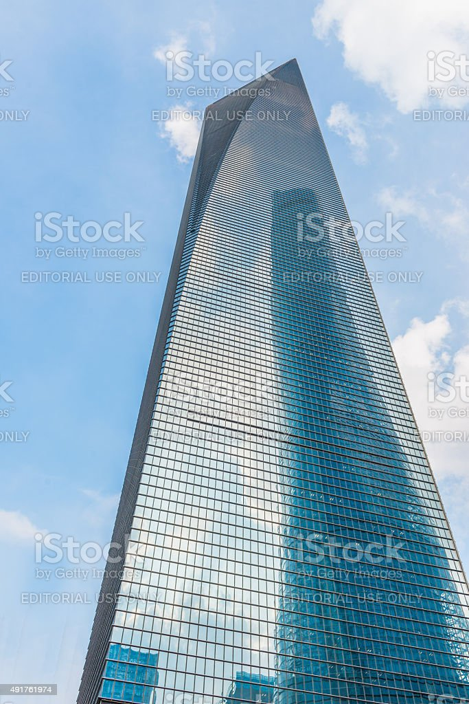 World Financial Center tower in Shanghai stock photo