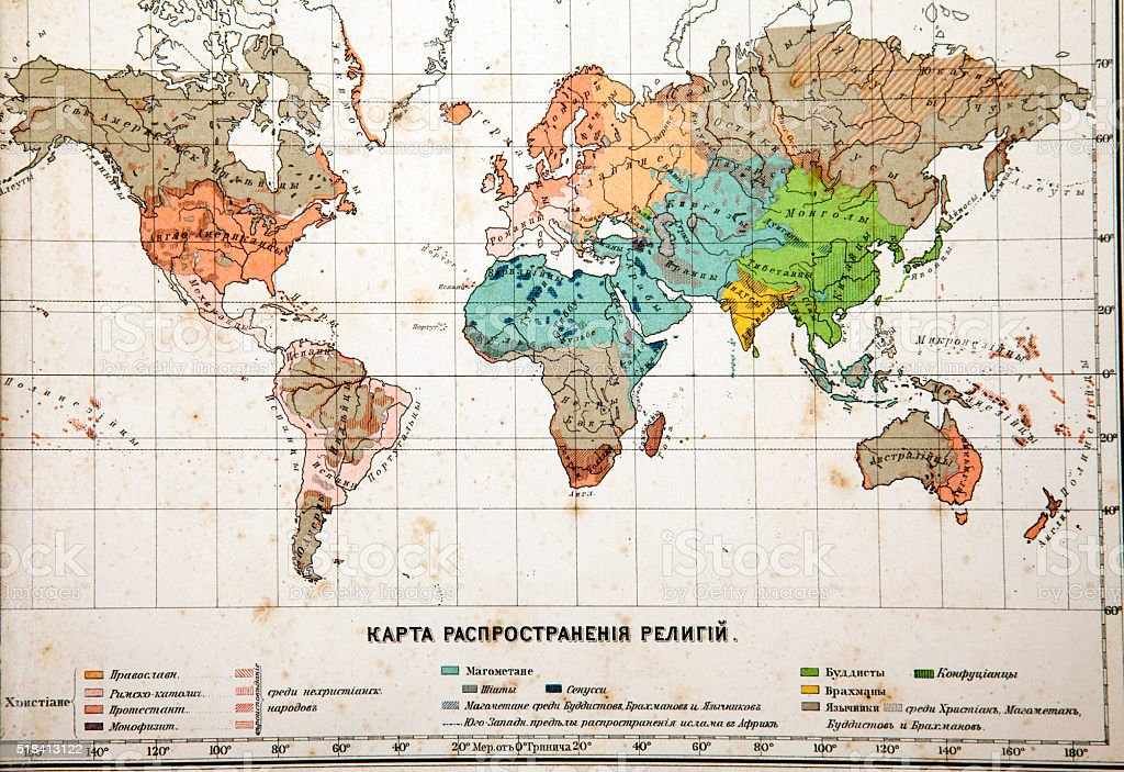 World map of the spread of religions 1905. stock photo