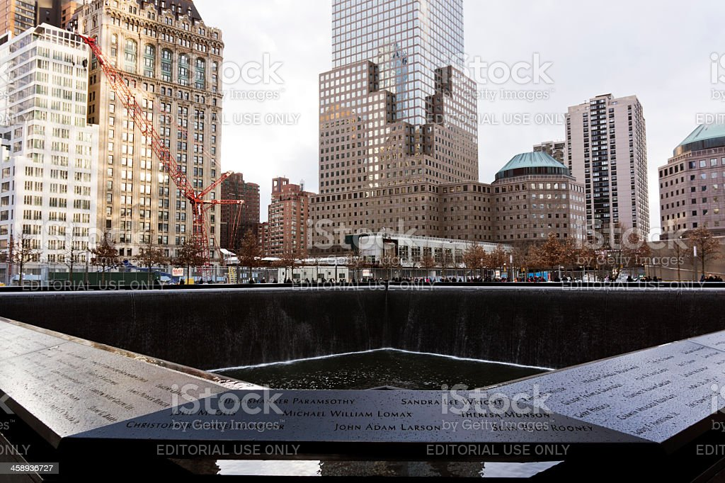 World Trade Center stock photo
