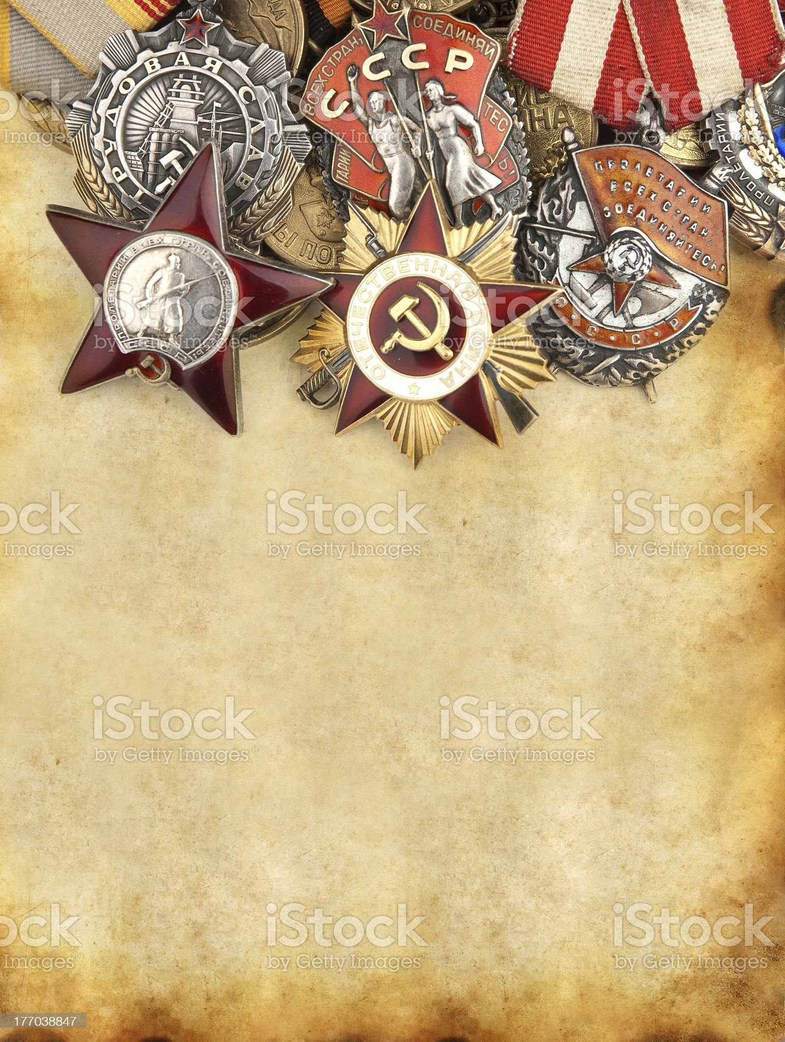 World War II Russian military medals royalty-free stock photo