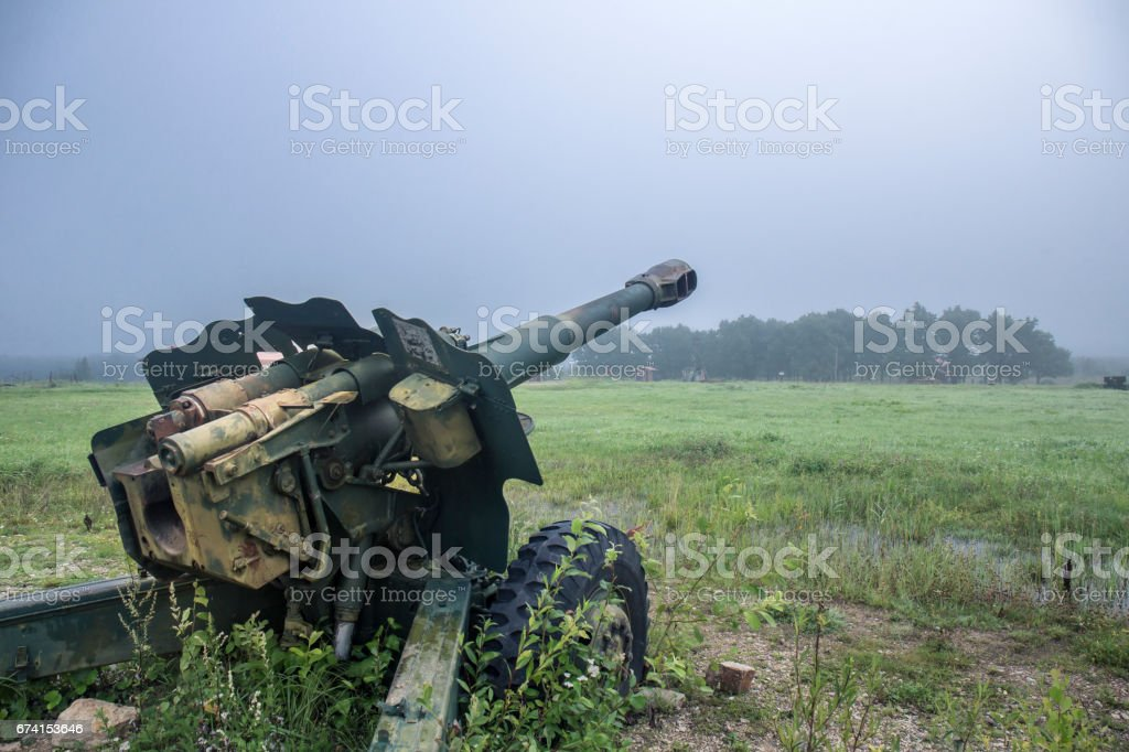 World war two soviet military cannon stock photo
