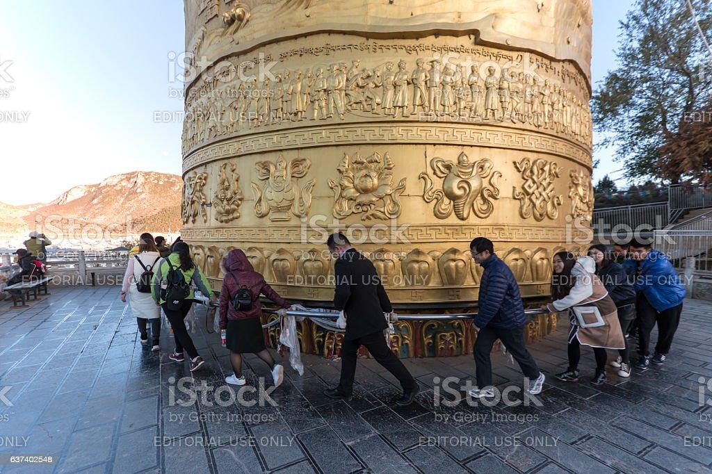 World's biggest Prayer Wheel in Shangri-La Golden Temple stock photo