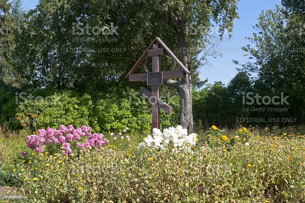 Worship cross on the burial place of the nuns stock photo