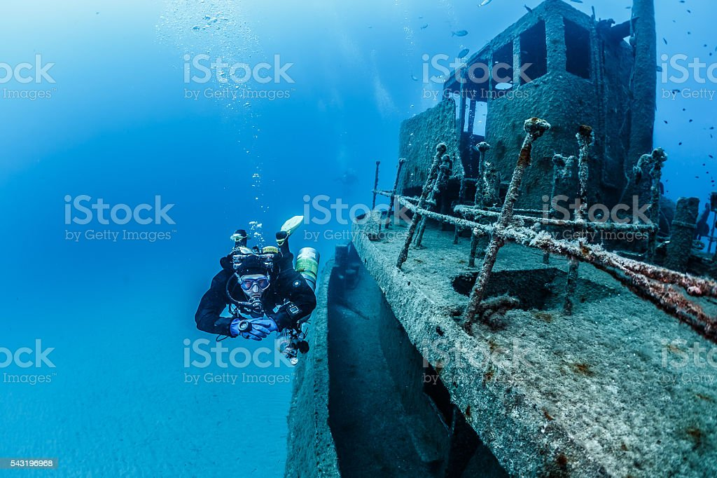 Wreck ROZI stock photo