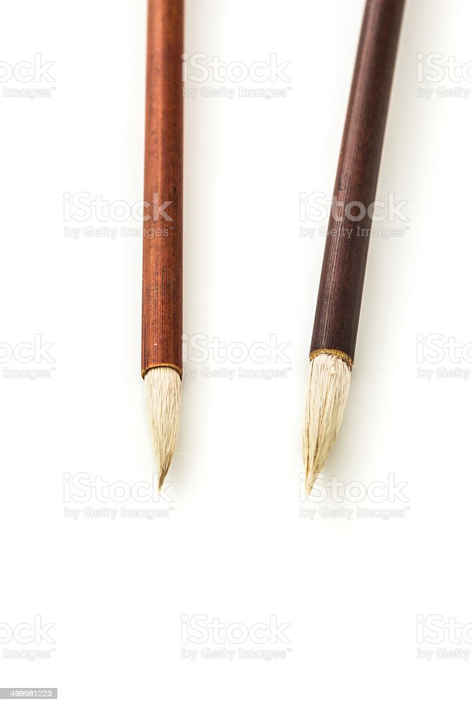 Writing brush royalty-free stock photo