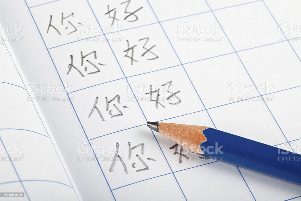 Writing chinese characters stock photo