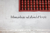 Writing on a tempel wall in Luang Prabang