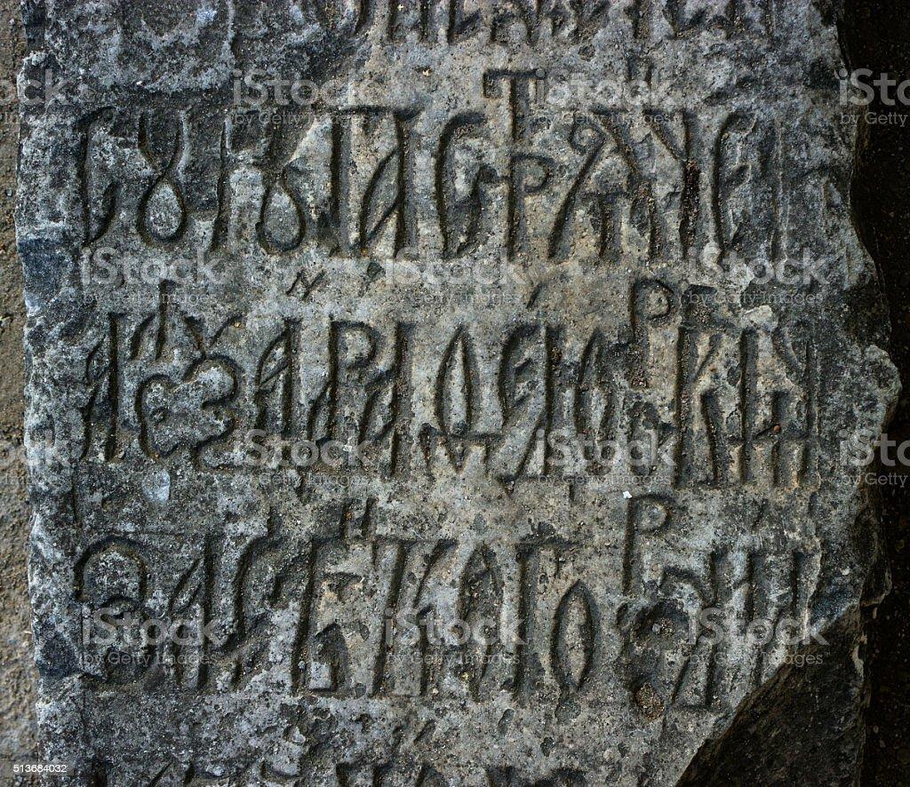 Writing stone stock photo