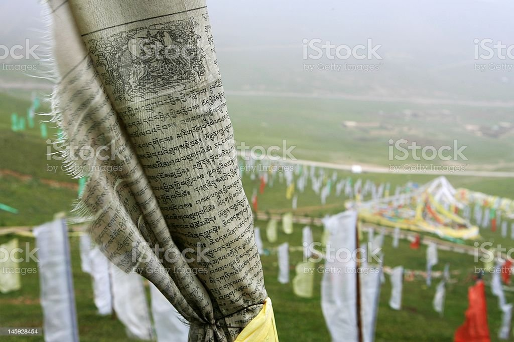 Written in the scriptures cloth stock photo
