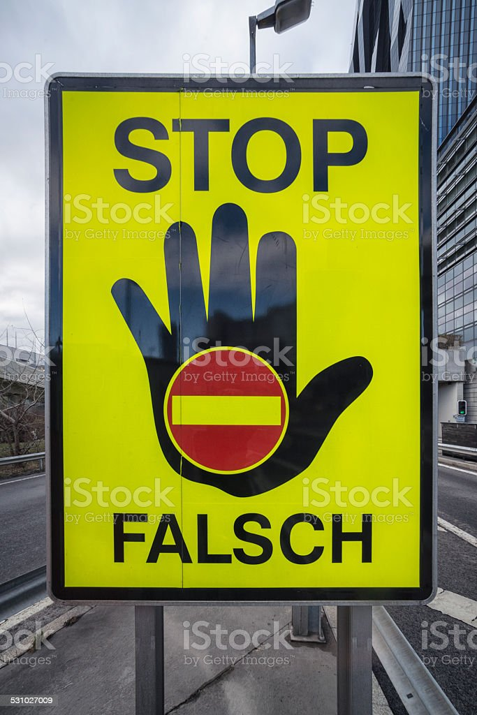 wrong way sign in Austria stock photo