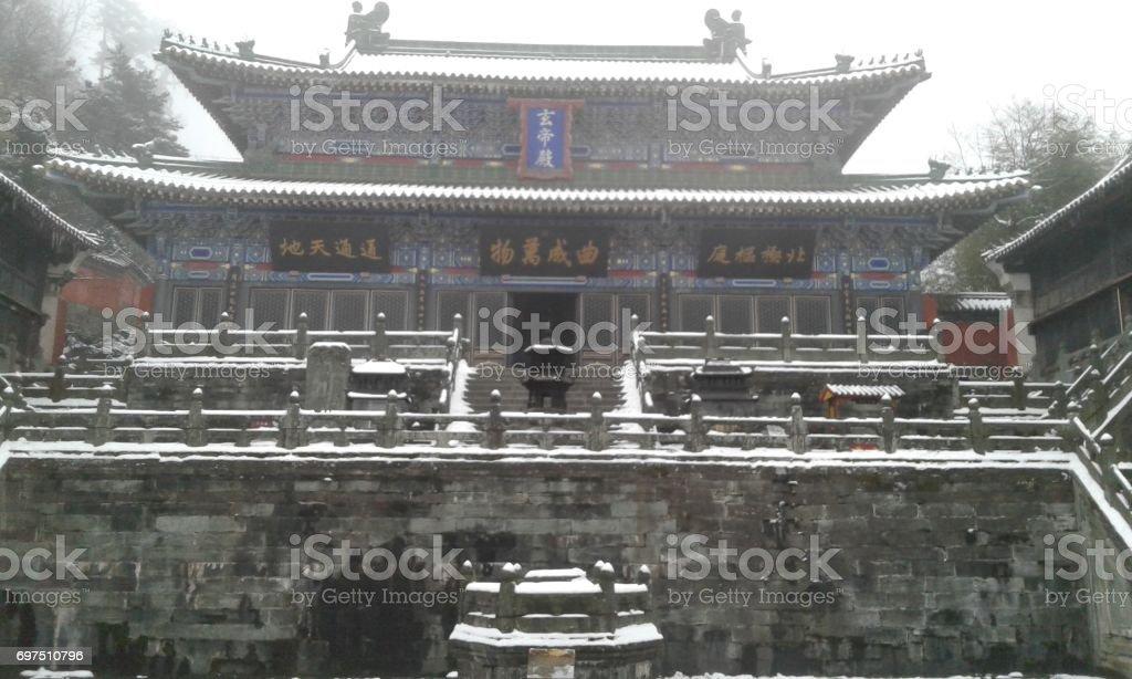 Wudang main temple stock photo