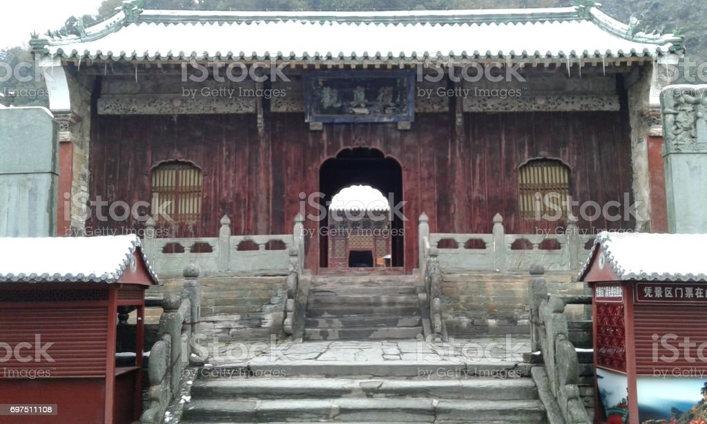 Wudang temple shrine stock photo