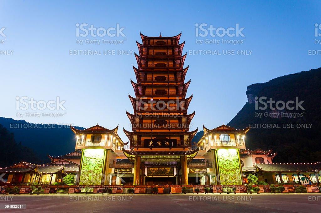 Wulingyuan Gate in Zhangjiajie, China stock photo
