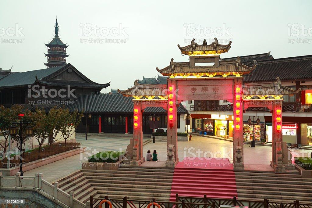 Wuxi Nanchan Temple night royalty-free stock photo