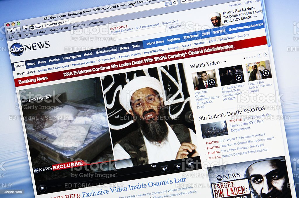 www.abcnews.go.com announce the death of Osama Bin Laden stock photo